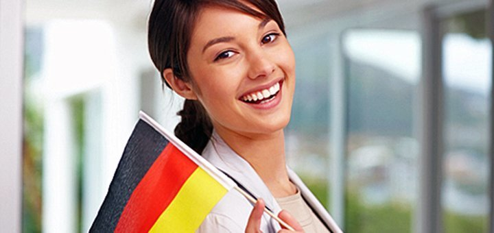 Полный курс изучения немецкого языка в центре «Interway»