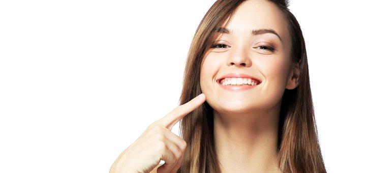 Скидка до 40% на LED отбеливание зубов в Стоматологии доктора Бондарука