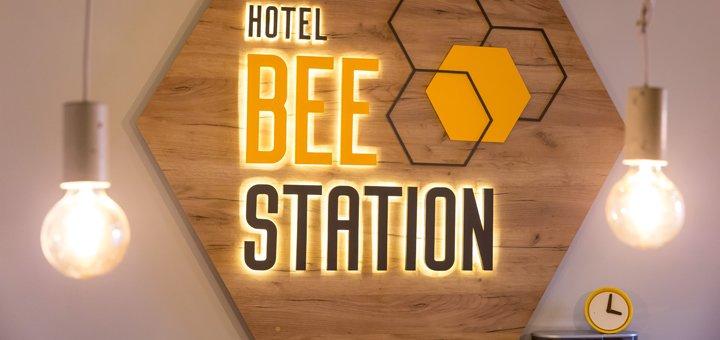 От 2 дней весеннего одыха в отеле «Bee Station» в Киеве