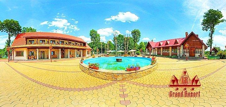 Незабываемый отдых для двоих или четверых в отеле «Grand Rezort» вблизи Львова! 2-х разовое питание, сауна в стоимости!
