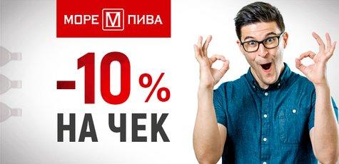 %d0%ba%d1%83%d0%bf%d0%be%d0%bd_720x340_