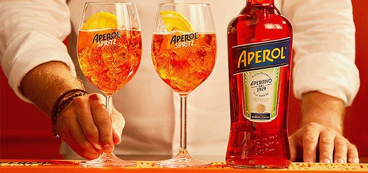 Идеальный набор для приготовления легендарного коктейля Aperol Spritz!