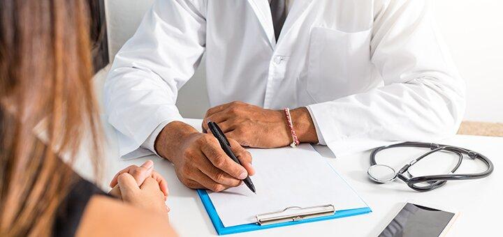 Осмотр и консультация по интимной пластике в гинекологической клинике «Леда»