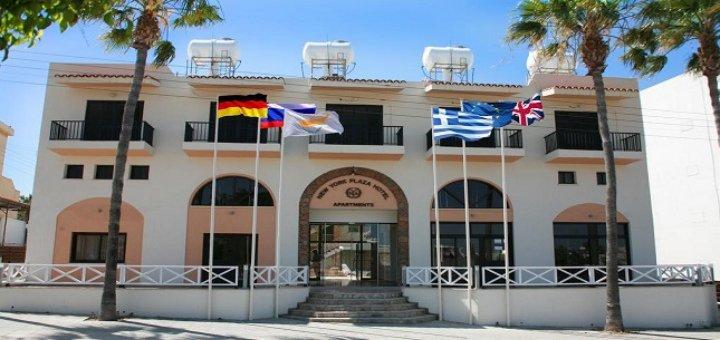 ✈ 5 дней All Inclusive для двоих в «New York Plaza Hotel Apts 3*» на Кипре по горящей цене