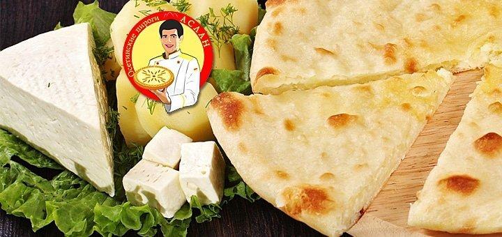 Скидка до 50% на все меню пекарни «Осетинские пироги от Аслана»! Ароматнейшие осетинские пироги, итальянские пиццы и др.