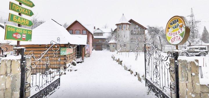 От 3 дней отдыха с питанием в частной усадьбе «Юрта» на горнолыжном курорте Татаров
