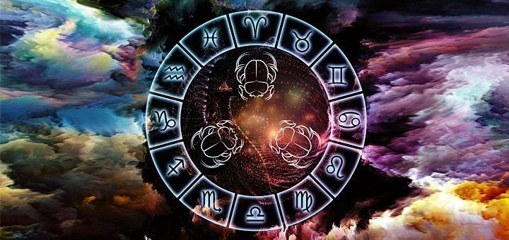 Как сделать личный гороскоп