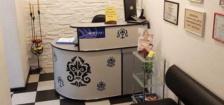До 5 сеансов безынъекционной мезотерапии лица и шеи в салоне «Vual' cosmetology»
