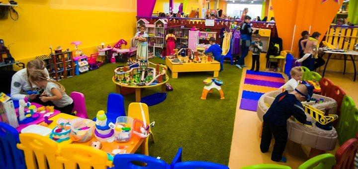 Входной билет в детский парк развлечений «JOY LAND» в будние дни