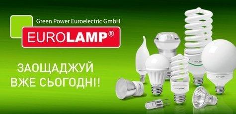 Eurolamp_720x340_02