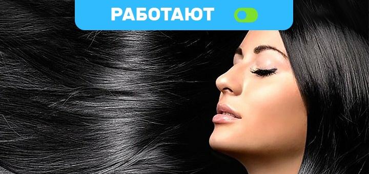 До 10 сеансов инъекционной мезотерапии волосистой части головы в студии Светланы Мосиной