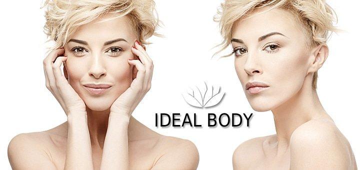 До 5 сеансов безинъекционной биоревитализации Vitalaser лица в салоне красоты «Ideal Body»