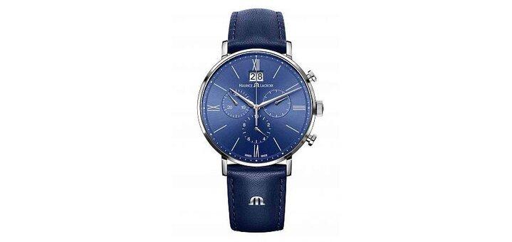 Скидки до 60% от «ДЕКА» – идеальный повод купить желанные часы!