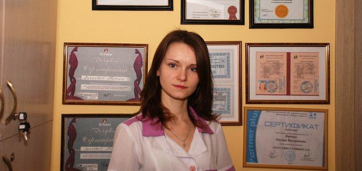 Романтическая SPA-программа «Купидон» в салоне массажа и косметологии «Nova Я»