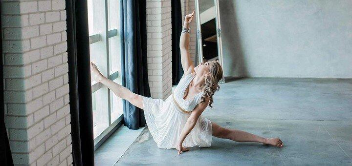 До 6 месяцев занятий стретчингом или Lady Style в студии танцев «Life in Dance»