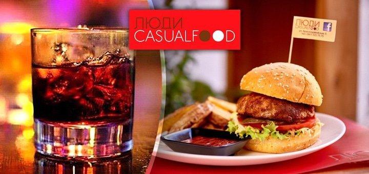 Скидка 50% на меню кухни и бара ресторана «Люди. Casual Food»