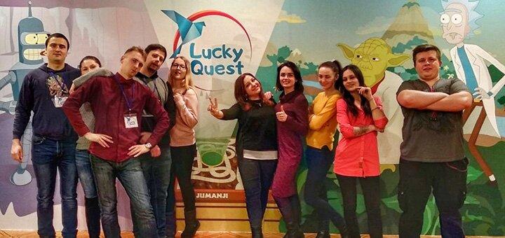 Билет на целый день посещения клуба настольных игр «Lucky Quest»