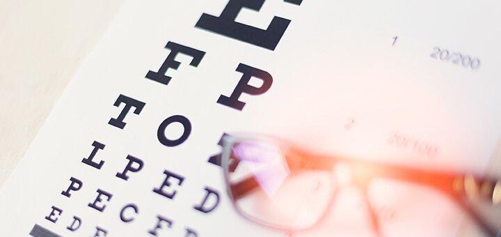 Офтальмологическое обследование или аппаратное лечение зрения в «Модна оптика» на Оболони
