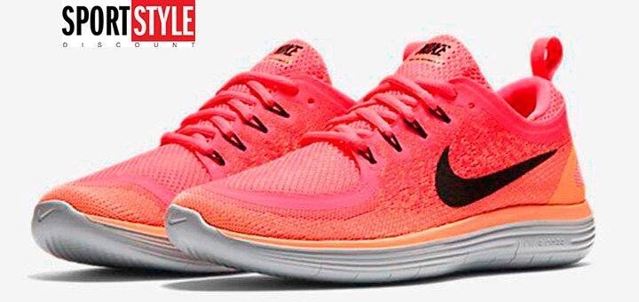Nike - кроссовки, которые выделяются. Скидки от 40% до 70% на женские кроссовки Nike.