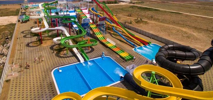 Скидка 50% на целый день развлечений в аквапарке «Акваленд» на Арабатской стрелке