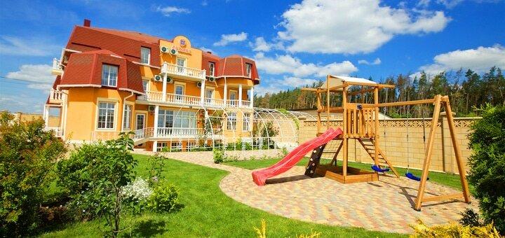 2 дня отдыха с трехразовым питанием и бассейном в загородном комплексе «Орияна» под Киевом