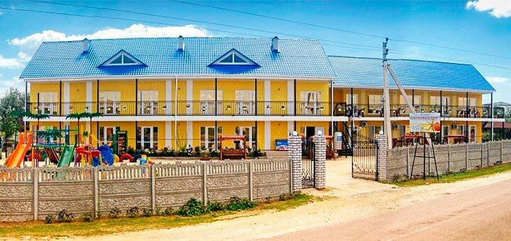 От 3 дней пребывания в мае на базе отдыха «Гостиный двор» в Кирилловке
