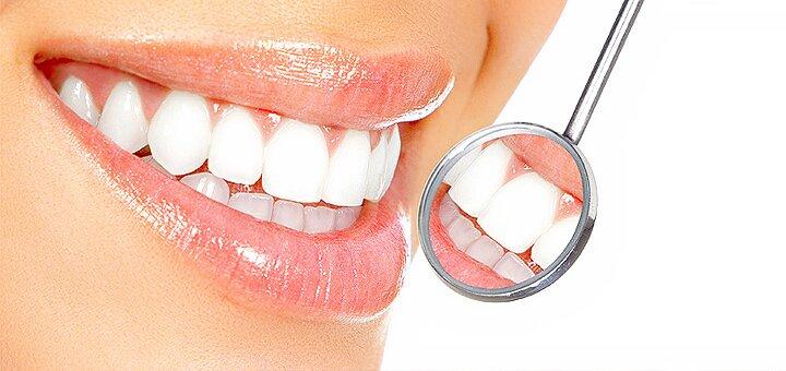 Панорамный снимок верхней и нижней челюсти в стоматологической клинике «Giorno Dentale»