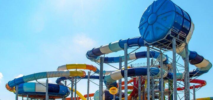 Скидка 50% на целый день развлечений в аквапарке «Одесса» 22.06-28.06.2019