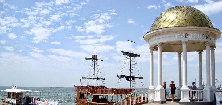 От 3 дней отдыха в июле и августе в мини-гостинице «Морской Бычок» в Бердянске на Азовском море