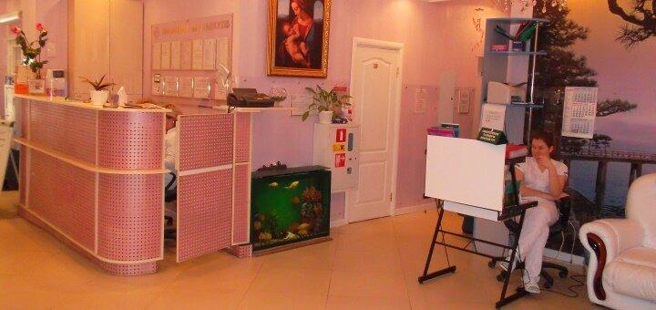 Обследование у дерматолога в медицинском центре «Велес»
