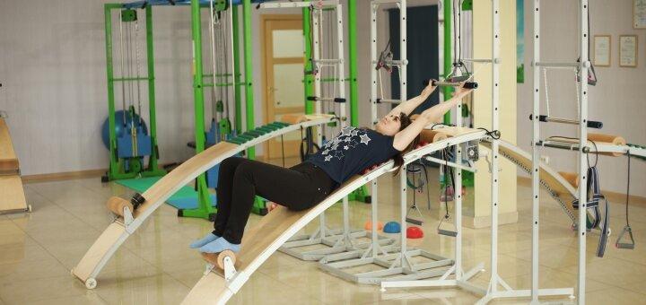 Лечение спины и коррекция осанки в центре спины «Rehab»