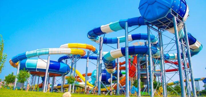 Скидка 50% на целый день развлечений в аквапарке «Одесса» 07.07-13.07.2019