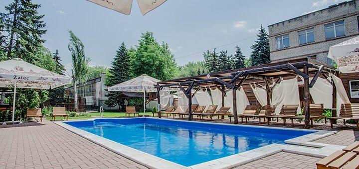 Скидка 50% на посещение бассейна от «Rental Center»