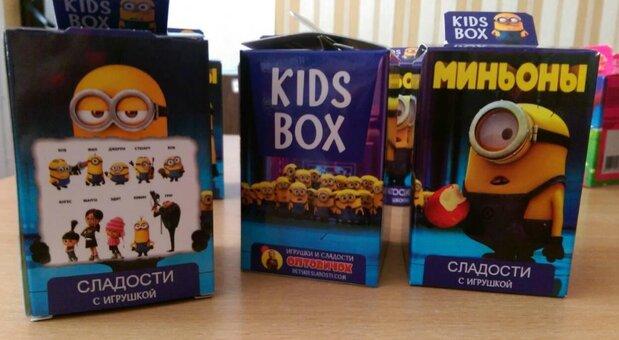 Скидка до 20% на коллекцию Sweet box Trolls + KIDS BOX в подарок