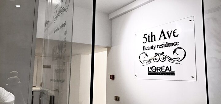 Антицелюлитная Spa-программа «бразильская попка» в салоне премиум-класса «5th Avenue SPA»
