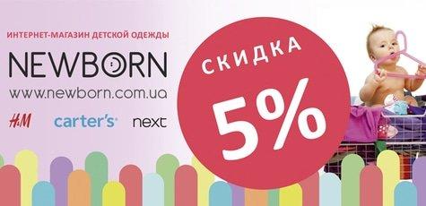 %d0%bd%d1%8c%d1%8e_%d0%b1%d0%be%d1%80%d0%bd