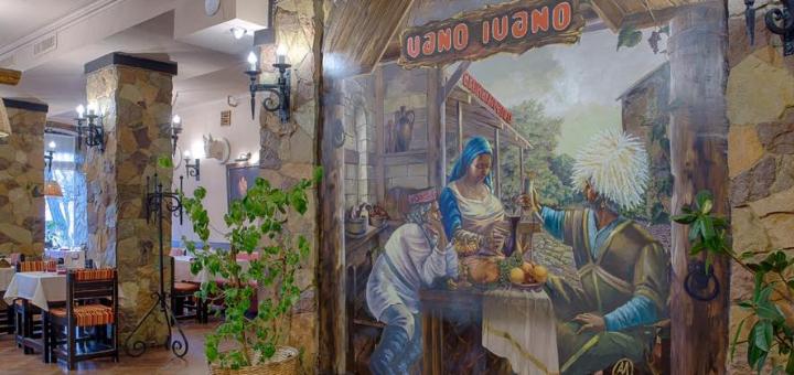 Сертификат на ужин в аутентичном грузинском ресторане «Vano Ivano Megobari»