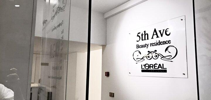 SPA-программа «Миндаль» в студии красоты «5th Avenue SPA»