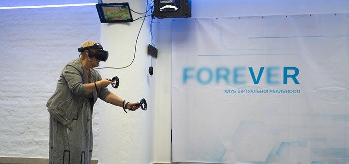 До 2 часов игр VR в клубе виртуальной реальности «foreVeR»