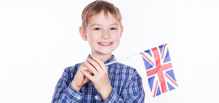 Изучение английского языка языка для детей от 1 года до 18 лет в школе «Welcome English School»!