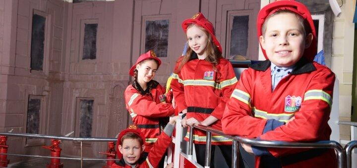 Входной билет для детей и взрослых в детский парк профессий «Кидландия»