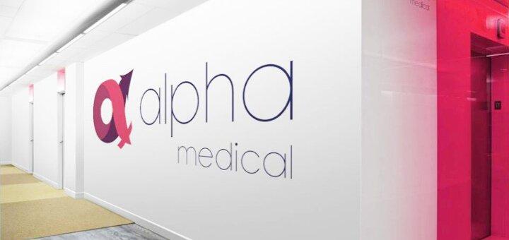 Чистка лица с альгинатной маской в медицинском центре «Alpha medical»