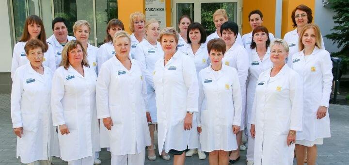 Консультация гастроэнтеролога в поликлинике «ИНТЕРПАЙП»