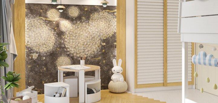 Скидка до 37% на индивидуальный дизайн-проект жилого помещения от студии «Yudesign»