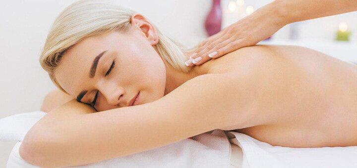 Релакс массаж «Аfrodita» или пилинг всего тела в салоне «Zeuz»