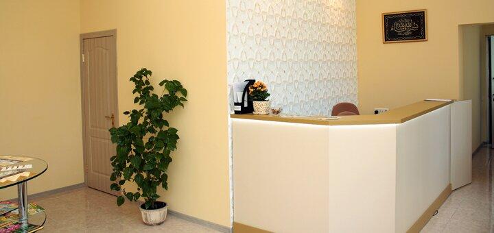 Обследование у уролога в центре прогрессивной медицины «Авиценна мед»