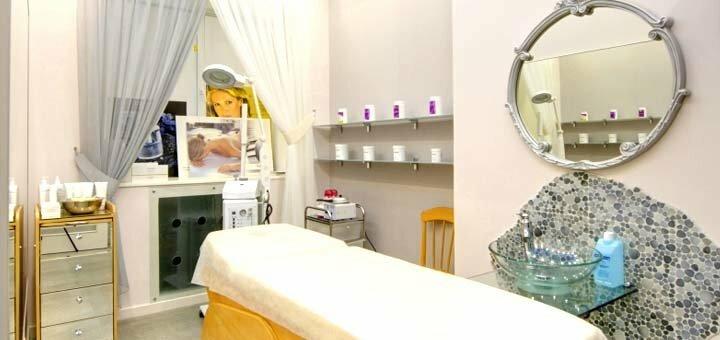 Подарочный сертификат на SPA-программу с горячим массажем в салоне «Bellagio beauty lounge»