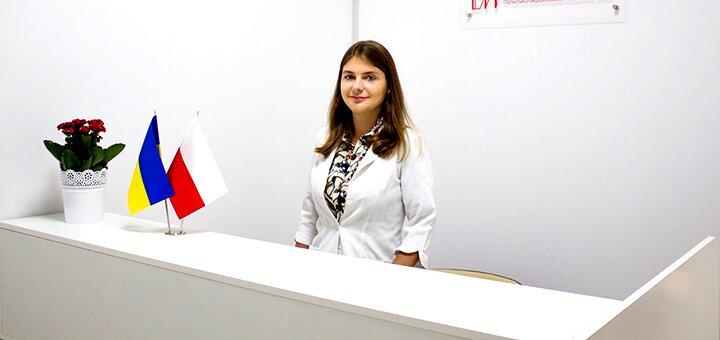 До 7 сеансов массажа в медицинском центре «Polish Med»