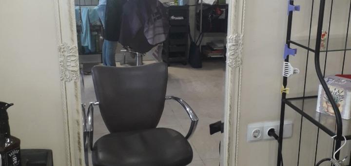3D долговременный объем волос «Bouffant» или американская биозавивка в салоне «Аллюр»