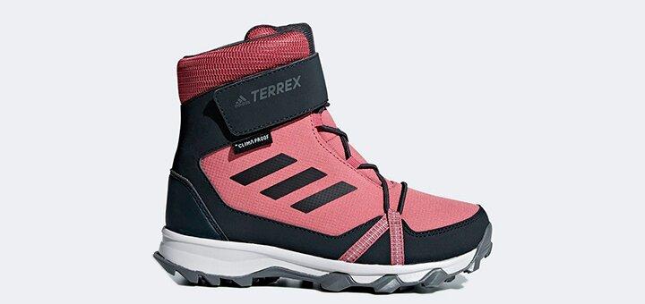 Скидки до 50% на детские ботинки «Adidаs»